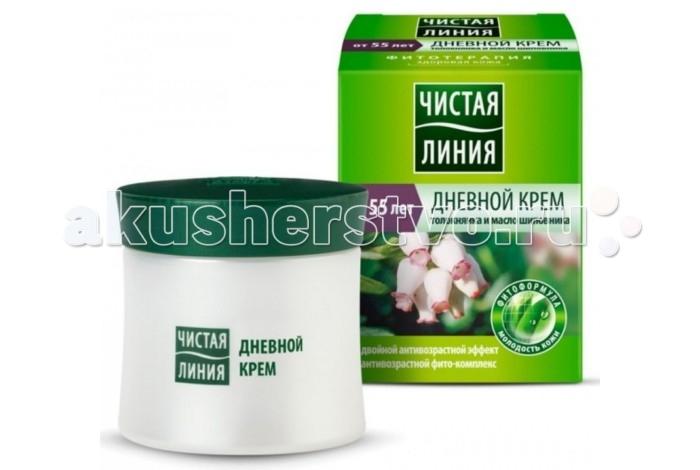 Чистая линия Крем Фитоформула с экстрактом толокнянка и масло шиповника для сухой и чувствительной кожи 45 мл
