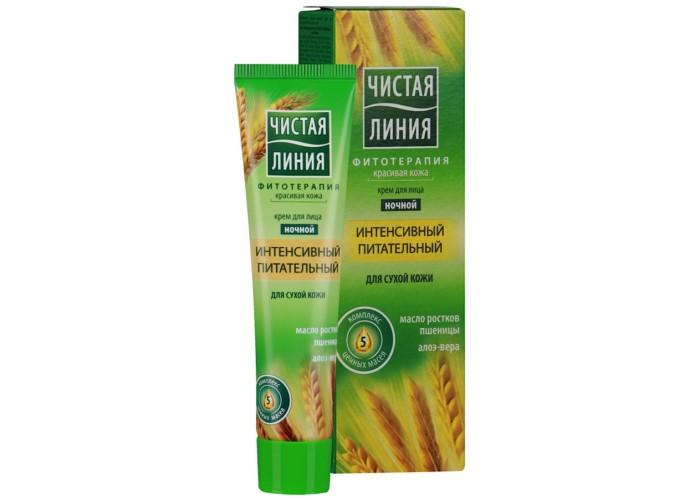 Чистая линия Крем для сухой кожи питательный ночной  40 млКрем для сухой кожи питательный ночной  40 млКрем для сухой кожи питательный ночной  40 мл  Природные компоненты:  Масло ростков пшеницы и алоэ-вера Комплекс 5 ценных масел Результат:  Питает и смягчает кожу Делает кожу гладкой и упругой, помогает разгладить мелкие морщинки<br>