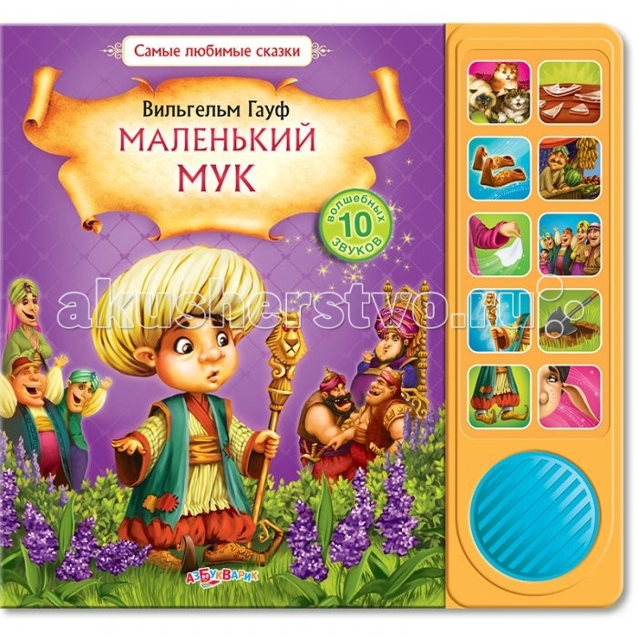 http://www.akusherstvo.ru/images/magaz/im167820.jpg