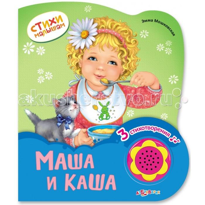 http://www.akusherstvo.ru/images/magaz/im167936.jpg