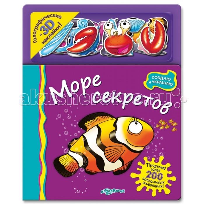 http://www.akusherstvo.ru/images/magaz/im168072.jpg