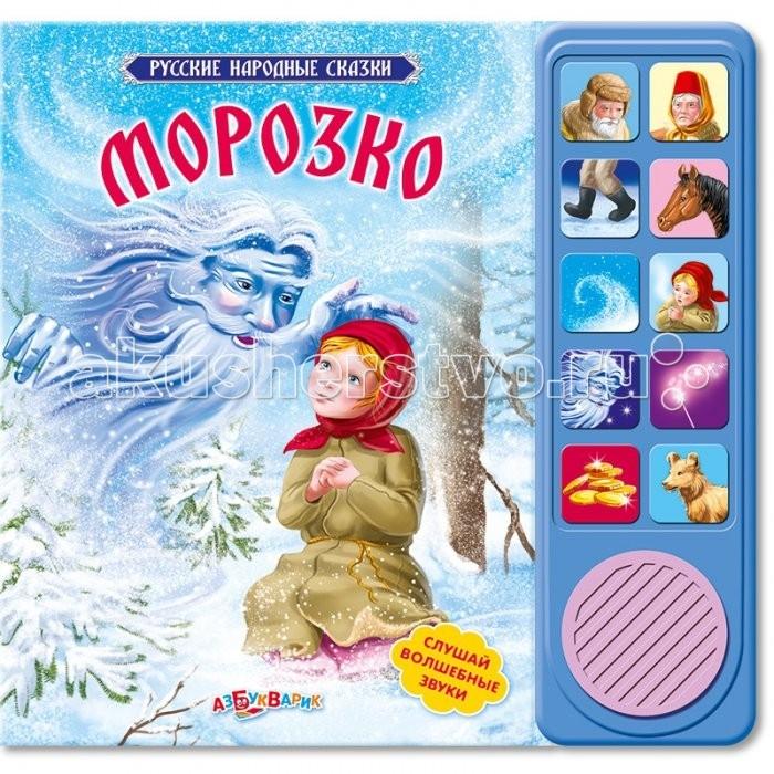 http://www.akusherstvo.ru/images/magaz/im168380.jpg