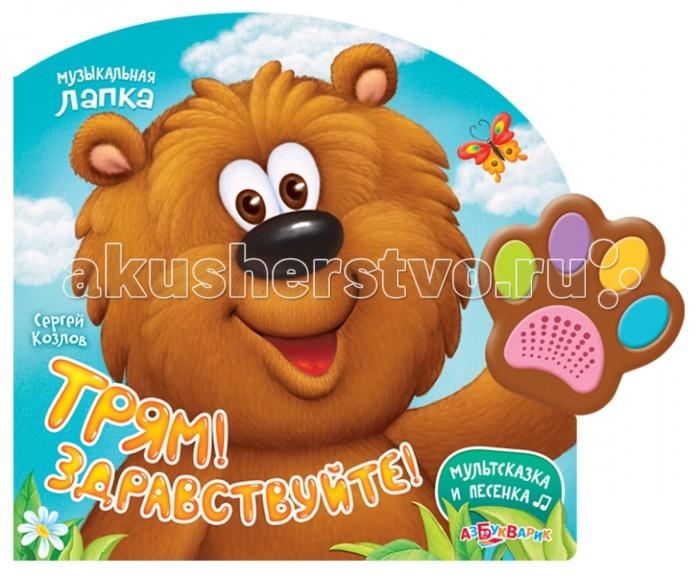 http://www.akusherstvo.ru/images/magaz/im168420.jpg