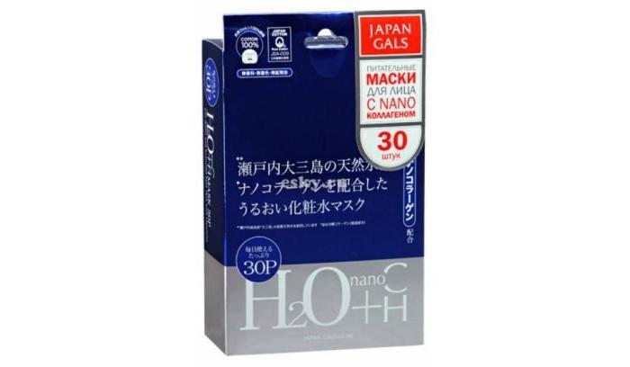 Japan Gals Маска Водородная вода + Нано-коллаген 30 шт.