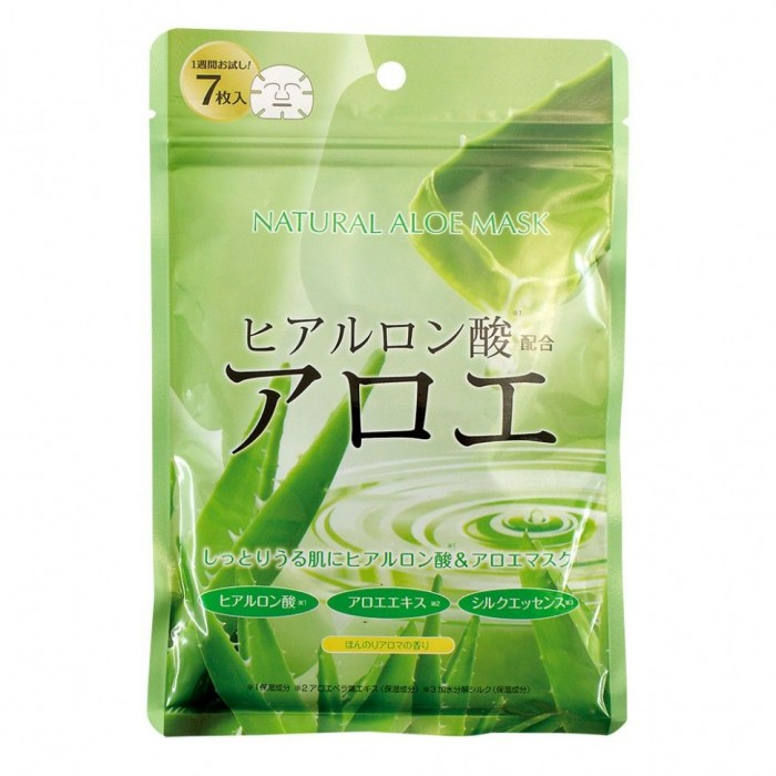 Japan Gals Маска для лица с экстрактом алоэ натуральная 7 шт.