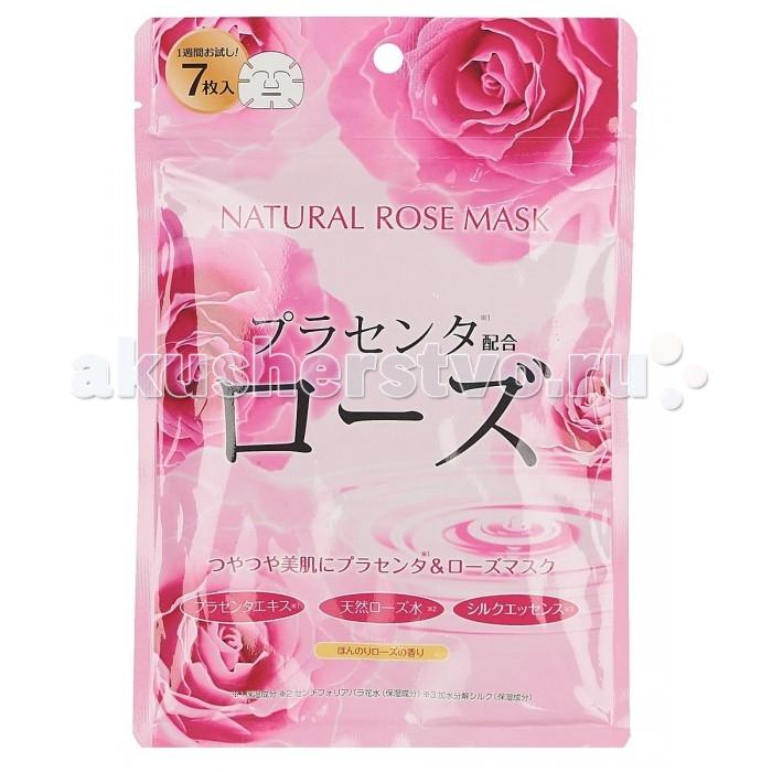 Japan Gals Маска для лица с экстрактом розы натуральная 7 шт.Маска для лица с экстрактом розы натуральная 7 шт.Маска для лица с экстрактом розы натуральная 7 шт.   Курс натуральных масок для лица JAPAN GALS в уникальном сочетании экстракта алоэ-вера и гиалуроновой кислоты созданы для совершенного ухода за вашей кожей. Являясь основными компонентами, гиалуроновая кислота, экстракт алоэ-вера и шелковая эссенция, применяются для заботы о проблемной коже с плохой текстурой. Благодаря своему составу они созданы для ежедневного использования, образуя целый комплекс по уходу за лицом.  Чтобы ваша кожа сияла здоровьем, Вам потребуется всего 5-10 минут в день для ухода за ней. Маски очень просты в применении, а после их использования лицо не требует дополнительного умывания.  Благодаря плотному прилеганию маски к лицу состав, которым пропитана шелковая маска-эссенция, проникает глубоко в кожу, успокаивая и увлажняя ее изнутри. Так же у маски имеются специальные кармашки для проработки зоны в области глаз.  Гиалуроновая кислота  формирует на поверхности кожи легкую пленку, всасывающую влагу из воздуха, что способствует увеличению содержания свободной воды в роговом слое, а также создает эффект дополнительной влажности, который помогает снизить испарение воды с поверхности кожи. Она прекрасно совместима с кожей, не вызывая раздражения и аллергических реакций. Экстракт алоэ-вера обладает множеством полезных свойств, таких как: увлажнение и питание, восстановление и защита, очищение и нормализация обменных процессов, без которых уход за кожей был бы просто невозможен.   Способ применения: расправить маску. Плотно приложить к чистому лицу.  Держать в течение 5-10 минут. При использовании маски на глаза веки следует держать закрытыми. Для особо тщательной проработки зоны под глазами сложите накладку. После применения маски лицо не требует дополнительного умывания.   Способ хранения: держать в недоступном для детей месте. Во избежание попадания инородных тел, выливания жидкости или