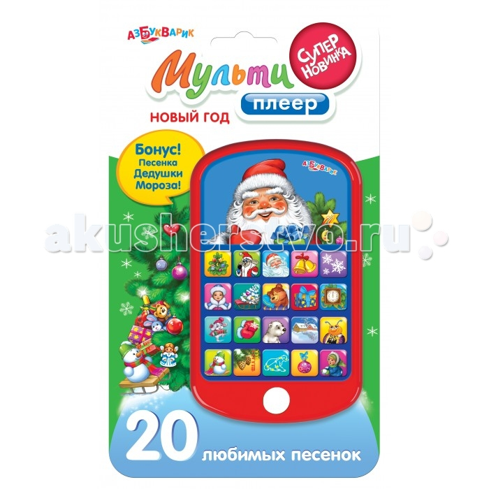 http://www.akusherstvo.ru/images/magaz/im168656.jpg