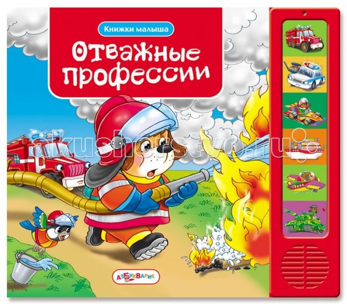 http://www.akusherstvo.ru/images/magaz/im168876.jpg