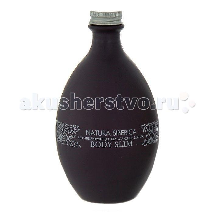 Natura Siberica Масло активизирующее массажное 300 мл