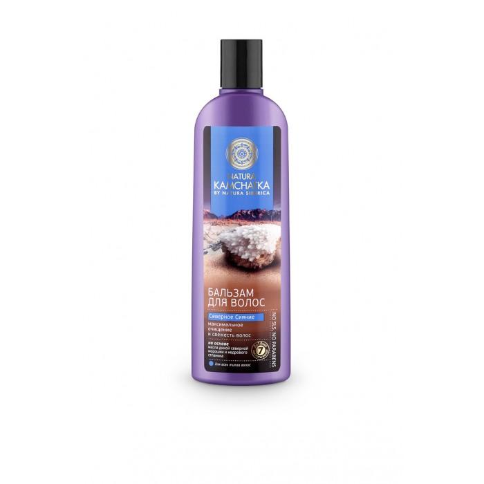 Natura Siberica Kamchatka Бальзам для волос Северное сияние 280 мл