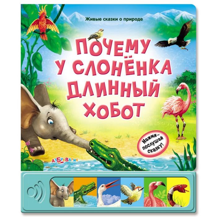 http://www.akusherstvo.ru/images/magaz/im170620.jpg