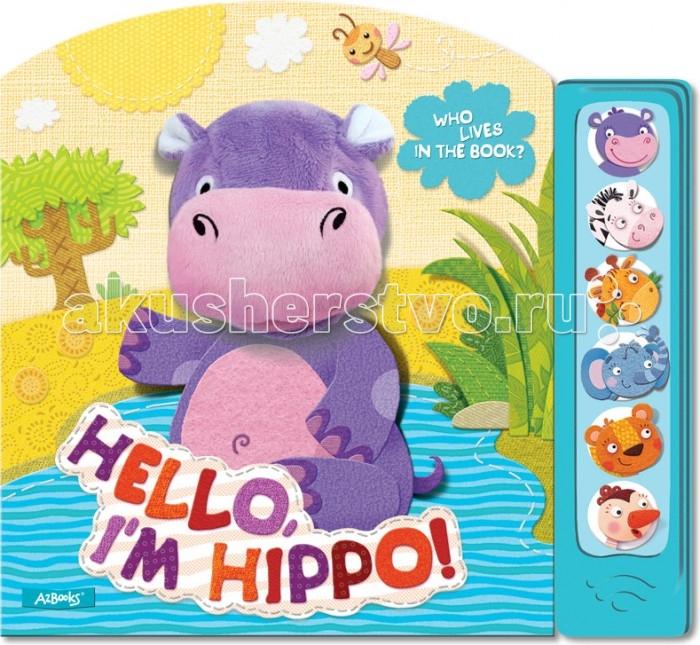 Азбукварик Книжка Кто в книжке живет? Привет, я бегемотик!Книжка Кто в книжке живет? Привет, я бегемотик!В этой книге плюшевый бегемотик выглядывает из обложки и знакомится с обитателями саванны: зеброй, жирафом, слоненком, львенком и страусом. Нажимайте на кнопки – слушайте рассказы животных о себе. С бегемотиком можно играть как с игрушкой-рукавичкой.  Основные характеристики:  Размер: 262х240 мм.<br>