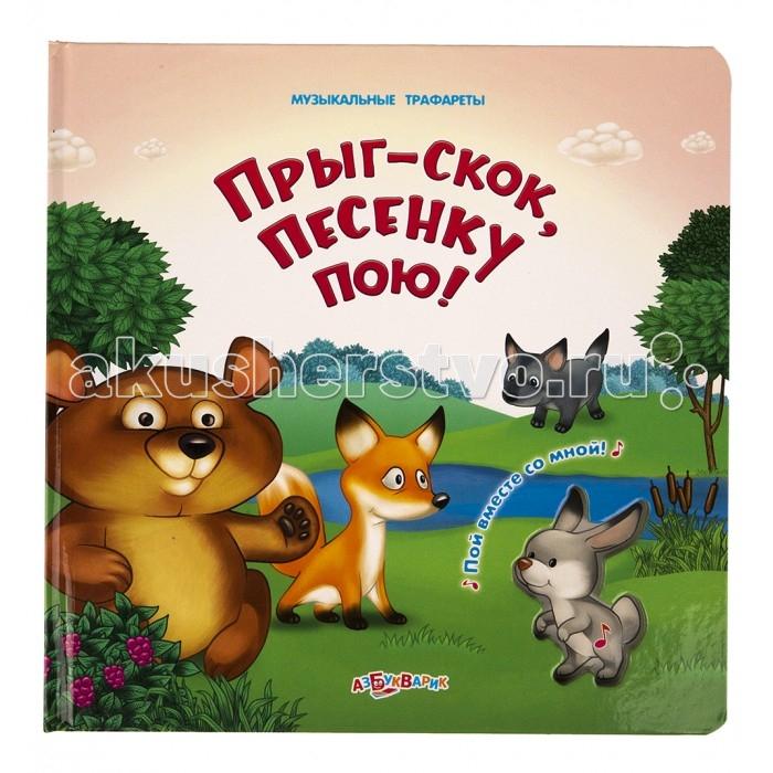 http://www.akusherstvo.ru/images/magaz/im171076.jpg