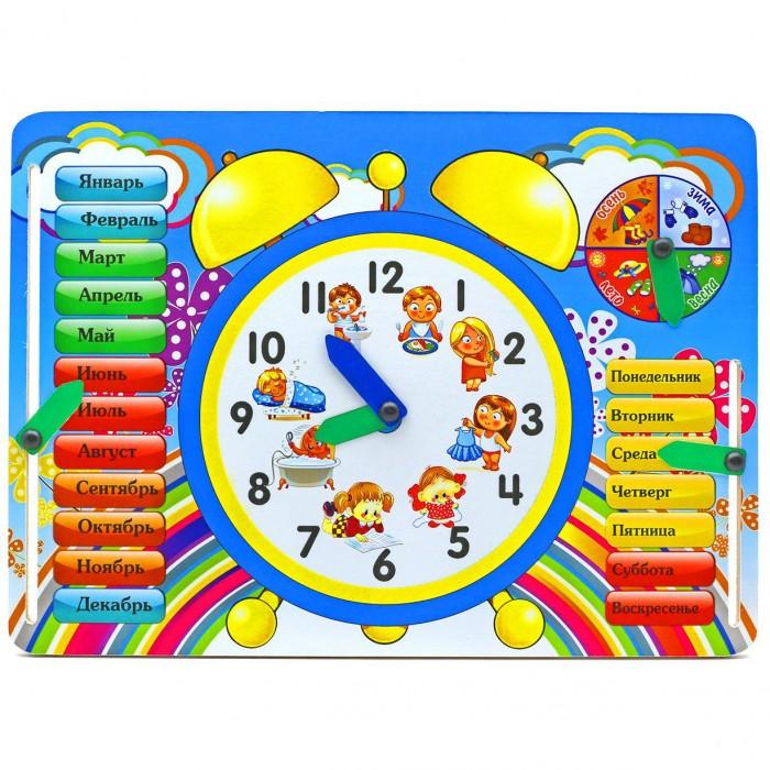 Деревянная игрушка Фабрика Мастер игрушек Обучающая доска Часы