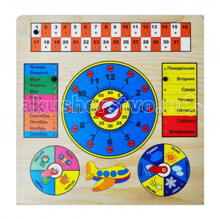Деревянная игрушка Фабрика Мастер игрушек Обучающая доска  Календарь с часами