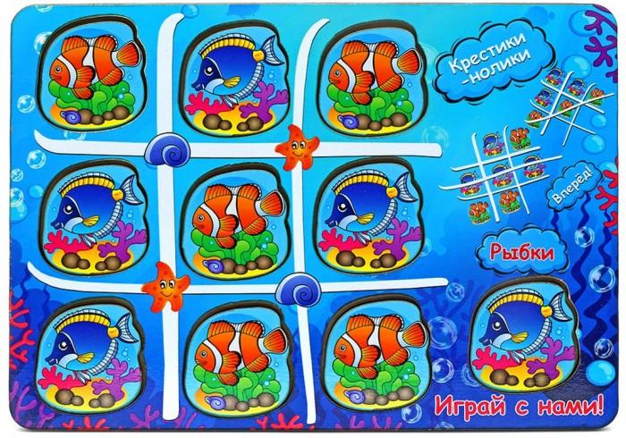 Деревянная игрушка Фабрика Мастер игрушек Крестики-нолики Водный мирКрестики-нолики Водный мирРазвивающая игрушка крестики-нолики Водный мир  Эта увлекательная игра поможет не только весело провести время, но и развить память, внимательность, логическое мышление. Игроки по очереди ставят фишки на свободные клетки игрового поля.   Первый, выстроивший в ряд 3 своих фигуры по вертикали, горизонтали или диагонали, выигрывает.  Комплект: рамка, 10 вкладышей. Из чего сделана игрушка (состав): дерево. Размер рамки: 28 х 19.5 см.<br>