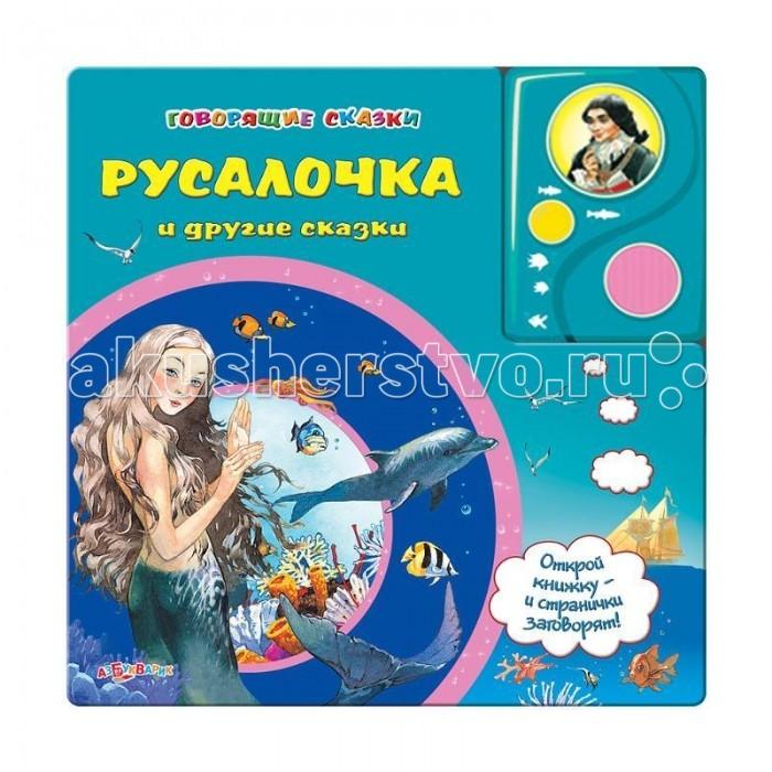 http://www.akusherstvo.ru/images/magaz/im171488.jpg