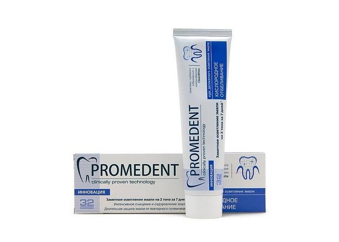 32 Бионорма Зубная паста Promedent Кислородное отбеливание 90 млЗубная паста Promedent Кислородное отбеливание 90 мл32 Бионорма Зубная паста Promedent Кислородное отбеливание 90 мл. В 2 раза эффективнее борется с налетом и неприятным запахом, эмаль чистая и гладкая на 12 часов, повышенная защита от образования зубного камня.  Зубные пасты – для ежедневного мягкого очищения зубного налета, восстановления эмали, эффективной защиты от кариеса.<br>