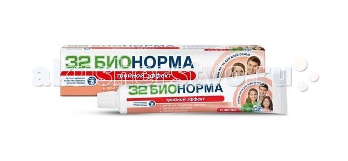 32 Бионорма Зубная паста Тройной эффект 75 млЗубная паста Тройной эффект 75 мл32 Бионорма Зубная паста Тройной эффект 75 мл. В 2 раза эффективнее борется с налетом и неприятным запахом, эмаль чистая и гладкая на 12 часов, повышенная защита от образования зубного камня.  Зубные пасты – для ежедневного мягкого очищения зубного налета, восстановления эмали, эффективной защиты от кариеса.<br>
