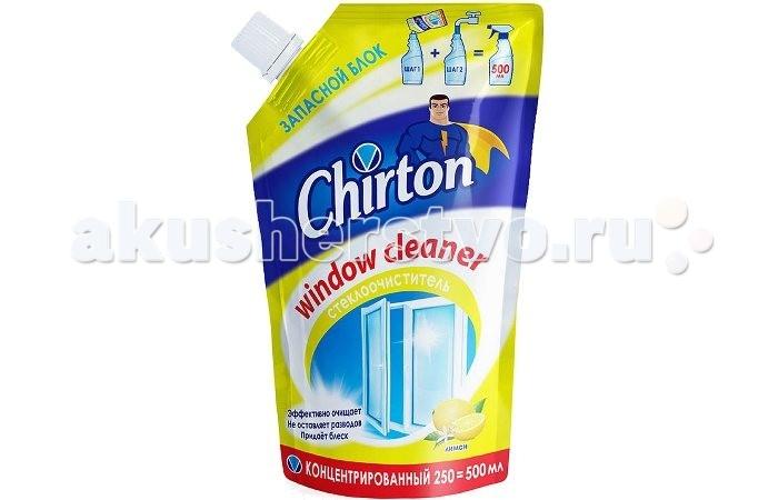 Chirton Концентрированное средство для мытья стёкол Лимон 250 мл