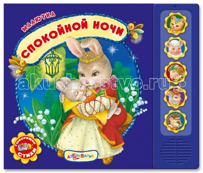 http://www.akusherstvo.ru/images/magaz/im172000.jpg