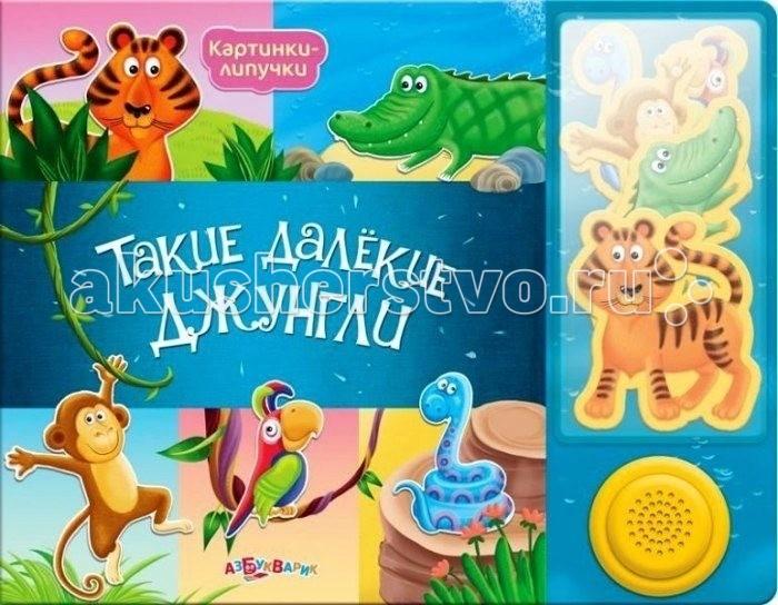 http://www.akusherstvo.ru/images/magaz/im172088.jpg