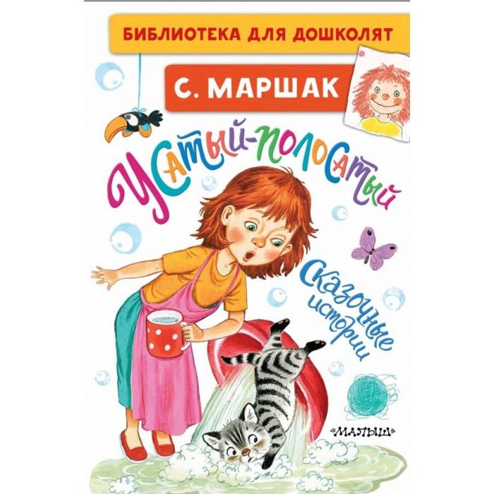 http://www.akusherstvo.ru/images/magaz/im172096.jpg