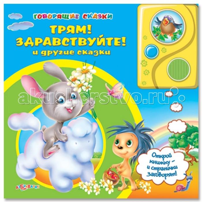 http://www.akusherstvo.ru/images/magaz/im172152.jpg