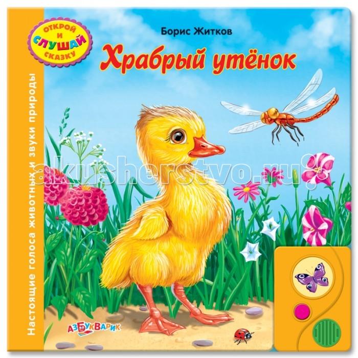 http://www.akusherstvo.ru/images/magaz/im172236.jpg