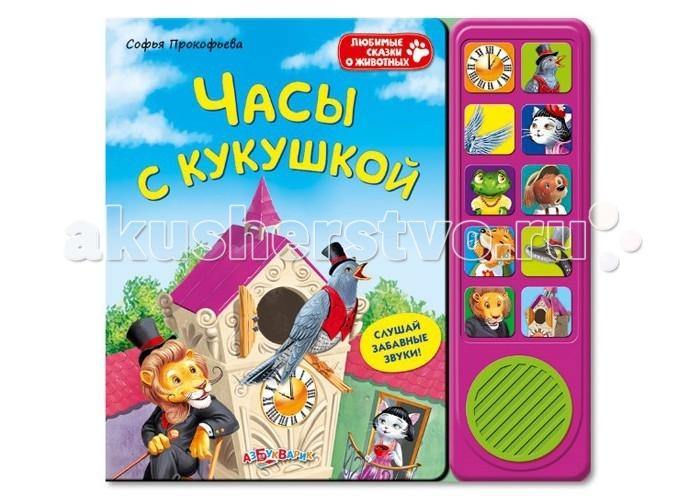 http://www.akusherstvo.ru/images/magaz/im172260.jpg