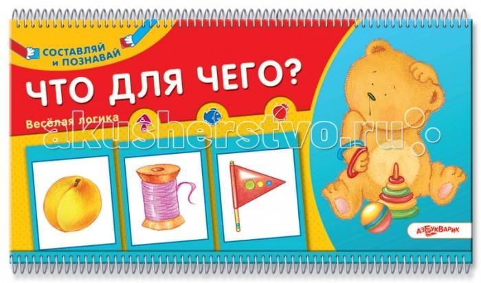 http://www.akusherstvo.ru/images/magaz/im172404.jpg