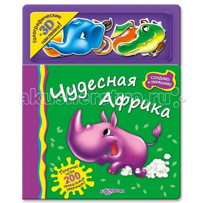 http://www.akusherstvo.ru/images/magaz/im172424.jpg
