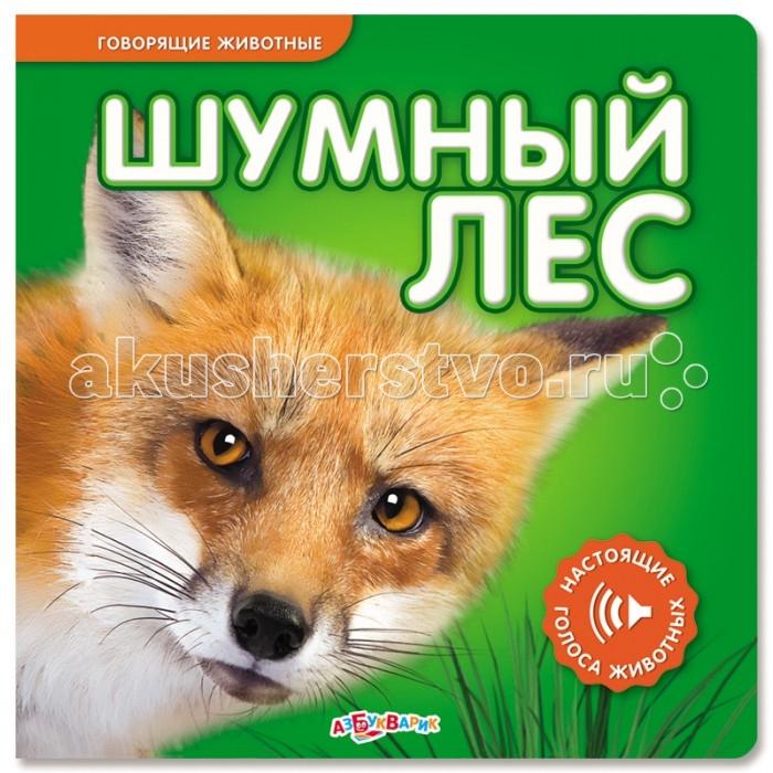 http://www.akusherstvo.ru/images/magaz/im172456.jpg