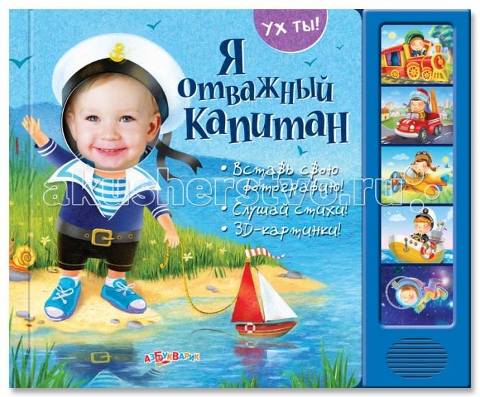 http://www.akusherstvo.ru/images/magaz/im172484.jpg