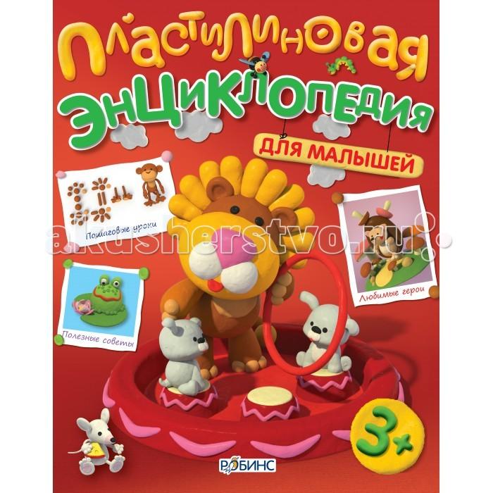 Игрушечные коляски Rich Toys Кк107(557)