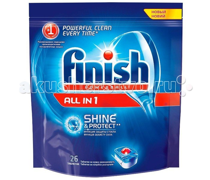 Calgon Calgonit finish �������� ��� ������������� ����� ��� � ����� 26 ��.