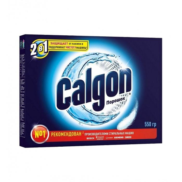 Calgon �������� ��� ��������� ���� � ���������� ������� 550 �