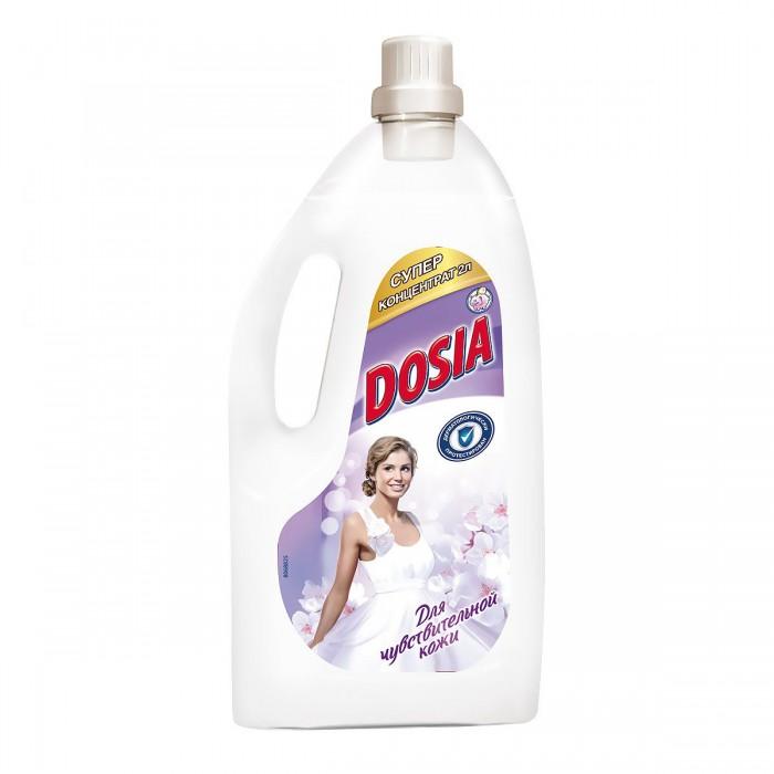Dosia Ополаскиватель для белья Для чувствительной кожи Концентрированный 2 л