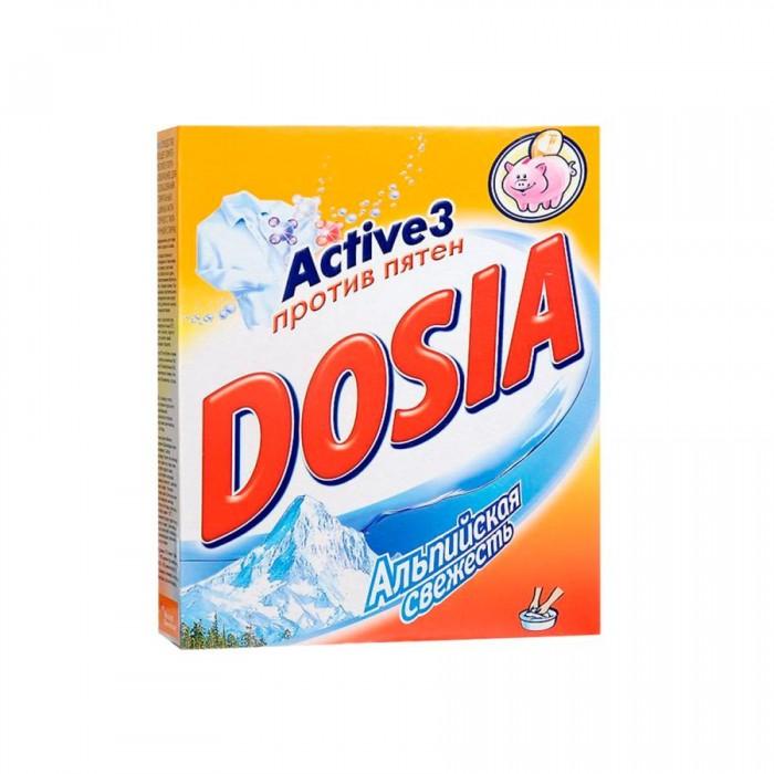 Dosia ���������� ������� Active 3 ������ ������ ���������� �������� 365 �
