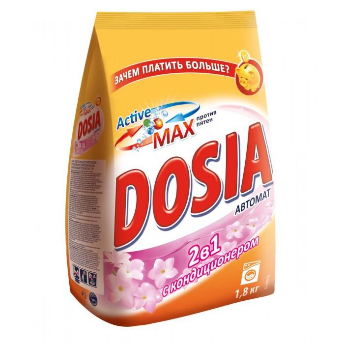 Dosia ���������� ������� Active 2�1 ������� � ������������� 1,8 ��