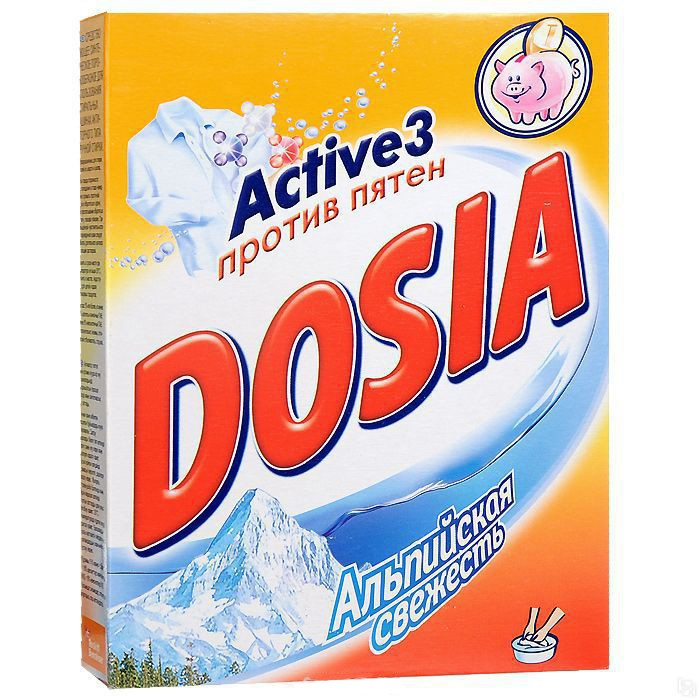 Dosia ���������� ������� Active 3 ������� ���������� �������� 400 �