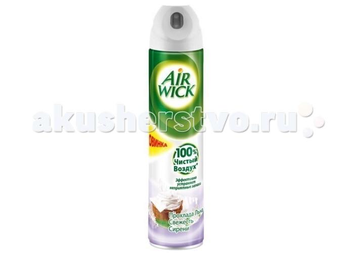 Air Wick Освежитель воздуха Прохлада льна и сирень 240 мл