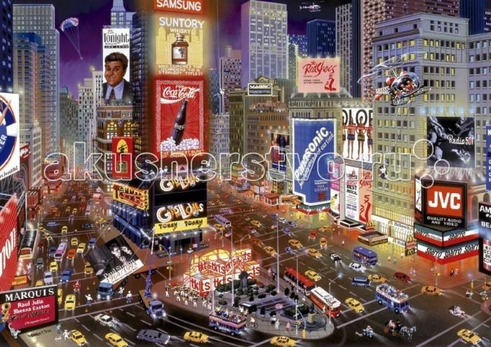 Educa Пазл Вечер на Таймс Сквер 8000 элементовПазл Вечер на Таймс Сквер 8000 элементовEduca Пазл Вечер на Таймс Сквер 8000 элементов 16325  Пазл Educa Вечер на Таймс Сквер непременно придется по душе вам и вашему ребенку. Собрав этот пазл, включающий в себя 8000 элементов, вы получите красочный постер с изображением главной площади Нью-Йорка - Тайм Сквер.  Пазл выполнен из высококачественных материалов, что обеспечивает идеальное прилегание деталей. Компания Educa имеет уникальный сервис: бесплатная доставка в любую точку мира потерянной детали.   Пазл - великолепная игра для семейного досуга. Сегодня собирание пазлов стало особенно популярным, главным образом, благодаря своей многообразной тематике, способной удовлетворить самый взыскательный вкус. А для детей это не только интересно, но и полезно. Собирание пазла развивает мелкую моторику у ребенка, тренирует наблюдательность, логическое мышление, знакомит с окружающим миром, с цветом и разнообразными формами.  Размер собранного пазла: 192 х 136 см.<br>
