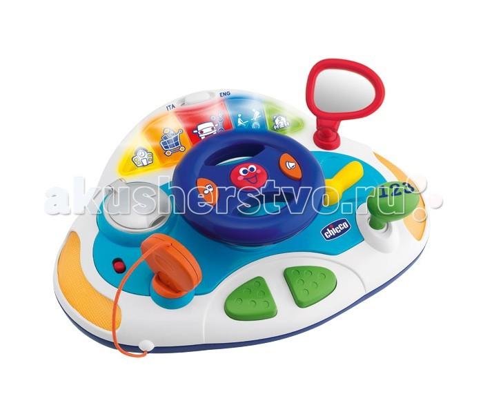 Chicco Электронная игрушка Говорящий водитель