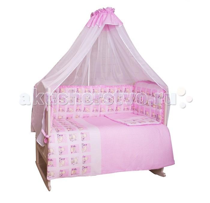 Комплект для кроватки Мой Ангелочек Мишка играет (7 предметов)