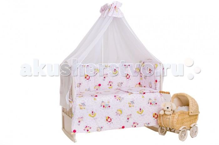 Комплект в кроватку Мой Ангелочек Ириски (7 предметов)