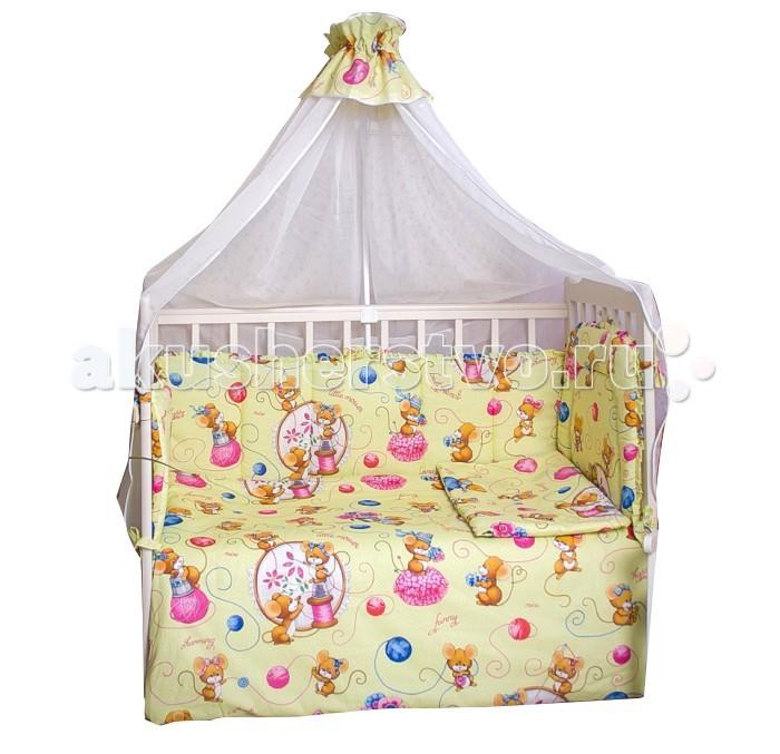 Комплект для кроватки Мой Ангелочек Мышка (7 предметов)
