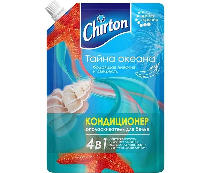 Chirton Кондиционер для белья 4 в 1 Тайна океана