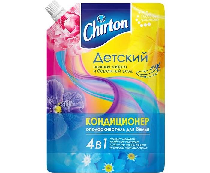 Chirton Кондиционер для белья 4 в 1 Детский