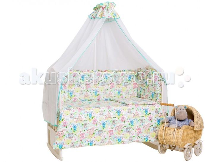 Комплект для кроватки Мой Ангелочек Ушастики (7 предметов)